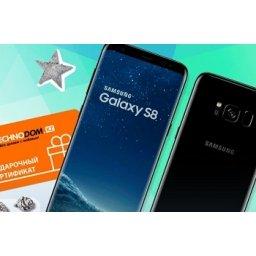 Вас ждут 5 смартфонов Samsung Galaxy s8